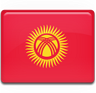 Kyrgyzstan  - Expedited Visa Services